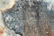 Ελληνική γλώσσα: Η ανώτερη μορφή γλώσσας που έχει επινοήσει ποτέ το ανθρώπινο πνεύμα