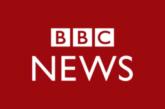 ΤΟ BBC ΕΚΑΝΕ ΤΟΥΣ ΑΡΧΑΙΟΥΣ ΕΛΛΗΝΕΣ…ΜΑΥΡΟΥΣ!