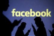 Τι απαντά το Facebook σε κατηγορίες για human trafficking στην πλατφόρμα του
