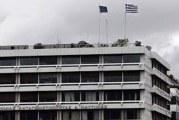 ΥΠΟΙΚ: Ο ΣΥΡΙΖΑ εξακολουθεί να κυριεύεται από αυταπάτες