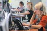 Ενιαία πρόστιμα στις επιχειρήσεις για παραβάσεις εργατικής νομοθεσίας